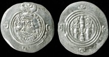 Ancient Coins - Khusro II ( Xusro ) AR Sassanian Drachm, EF, 591 - 628 C.E.