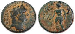 Ancient Coins - Dora in the Galilee, Vespasian AE, GVF, RARE, 69/70 C.E.