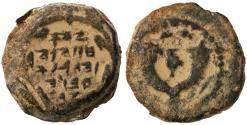 Ancient Coins - John Hyrcanus AE Prutah, GVF, Pedigreed!, Complete inscription, 135 - 104 B.C.E.