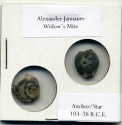 Ancient Coins - Pair of historical Widow's Mites of Alexander Jannaeus (103 - 76 B.C.E.) in labled holder, Great Gift!