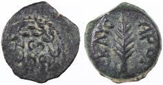 Ancient Coins - Porcius Festus Procurator under Nero AE Prutah, Extremely Fine & Choice, 58/59 C.E.