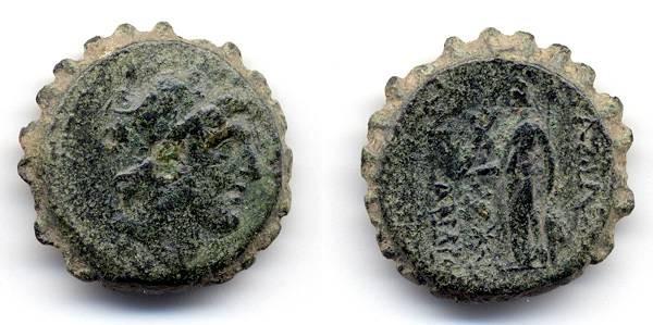 Ancient Coins - Alexander Balas, AE20, VF, 150-145 B.C.E. Seleucid Usurper