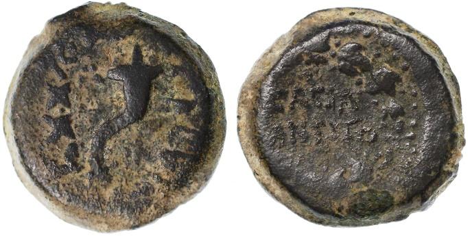 Ancient Coins - Mattathias Antigonus Medium Denomination, VF, 40 - 37 B.C.E.