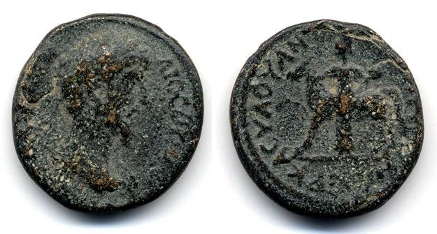 Ancient Coins - HIPPOS, Lucius Verus, Scarce, AVF