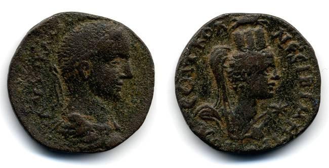 Ancient Coins - Severus Alexander, Nisibis, Mesopotamia