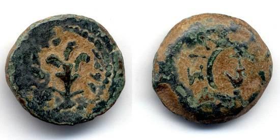 Ancient Coins - Alexander Jannaeus LILY Prutah, 103 - 76 B.C.E.