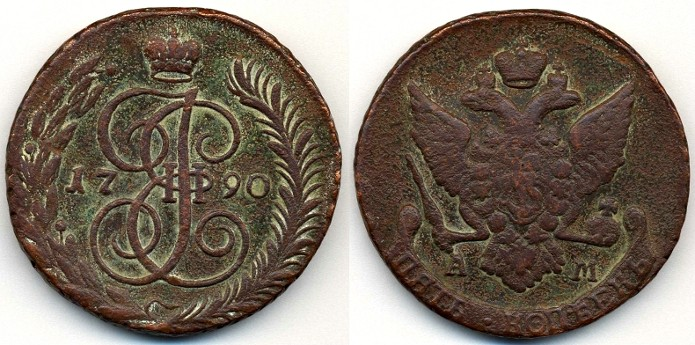 World Coins - Katharina II AE 5 Kopecks, VF/F+, nice patina, 1793