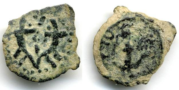 Ancient Coins - Unique Extremely Rare and Unpublished Barbaric Herodian Prutah 37 BCE - 6 CE