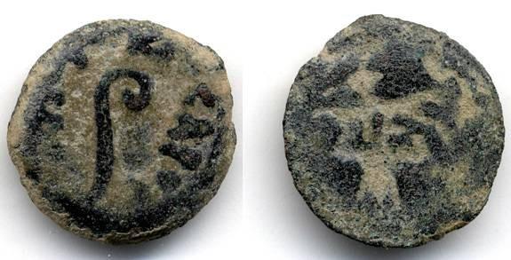 """Ancient Coins - Pontius Pilate Prefect under Tiberius Prutah, VF, """"LIZ"""", 30 C.E."""