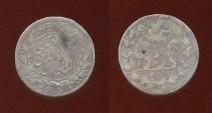 World Coins - Item #1402 Qajar (Persian Dynasty) Muzaffar al-Din Shah (AH 1313-1324) shahi sefid, Tehran, 1319 AH (1902),  KM 965
