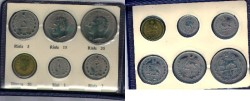 World Coins -   Item #1910 Pahlavi (Iran Dynasty) Muhammad Reza Shah (SH 1320-1357) SIX COINS in ONE OFFICAL SET (20/10/5/2/ one rial & 50 dinar) UNC, DATED (1975) Catalog Value $30, GIFT IDEA
