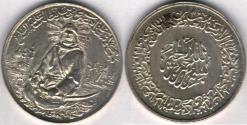 World Coins - Item 1922, Silver Religious token/Medal Shia' presentation of IMAM ALI, dated SH 1337 (AD 1958) (8.27 gr. 26.5 mm), bold strike, see my note below!!