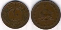 World Coins - Item #1829 Pahlavi (Iran Dynasty) Reza Shah (SH 1304-1320) copper 10 Dinars, 1314 SH (1935), anonymous, XF rare KM #1124a