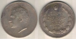 World Coins -   Item #1914 Pahlavi (Iran Dynasty) Mohammad Reza Shah (SH 1320-1357) silver medal September 1344SH (1965) commutative medal for 25 years of his reign! Tehran mint