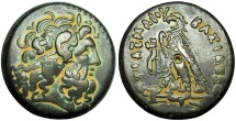 Ancient Coins - PTOLEMAIC KINGS of EGYPT. Ptolemy IV Philopator. 222-205/4 BC. Lovely example !!!