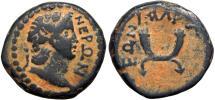 Ancient Coins - SYRIA, Decapolis. Gadara. Nero. AD 54-68.