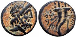 Ancient Coins - PHOENICIA, Marathos. 130/29-24/3 BC. Very nice example .