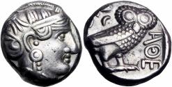 Ancient Coins - ARABIA, Southern. Qataban. Late 4th-3rd centuries BC.