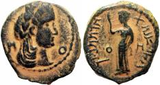 Ancient Coins - NABATAEA. Aretas IV. 9 BC-AD 40. Æ Quadrans .