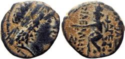 Ancient Coins - NABATAEA. Aretas III. Circa 87-60 BC. Damaskos mint.