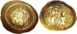Ancient Coins - Constantine X Ducas. 1059-1067.