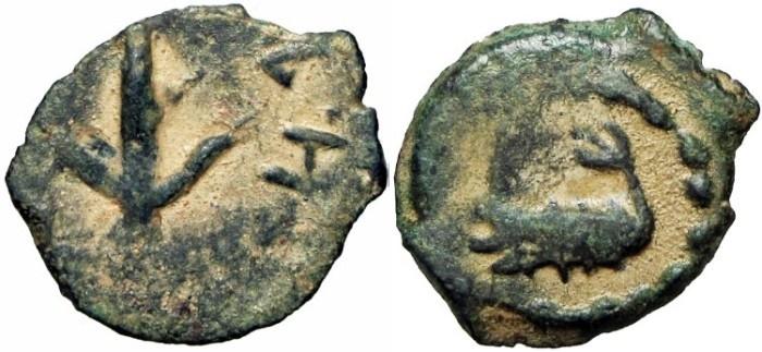 Ancient Coins -  Herod I the Great, 37-4 BC, Caesarea port building Commemorative.