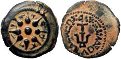 Ancient Coins - Judaean, Alexander Jannaeus, 103 -76 B.C. an Extremely rare type. The king Priest .