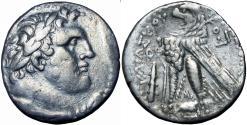 Ancient Coins - PHOENICIA, Tyre. 126/5 BC-AD 65/6.  Unique date !!!!