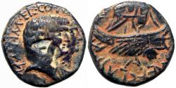 Ancient Coins - Mark Antony and Octavia. 38-37 BC. Historical Fleet coinage, among the finest examples !!!!!
