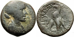 Ancient Coins -  PTOLEMAIC KINGS of EGYPT. Cleopatra VII Thea Neotera. 51-30 BC. Full name of Cleopatra present !!!