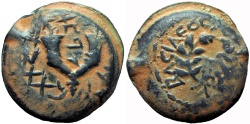 Ancient Coins - JUDAEA, Hasmoneans. Mattathias Antigonos (Mattatayah). 40-37 BCE. Stunning example !!!