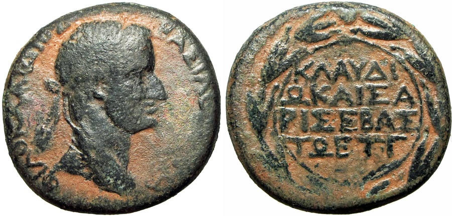 Ancient Coins - Judaea, Herodians. Chalcis. Herod V (Herod of Chalcis). 41-48 A.D., Extremely Rare !!!