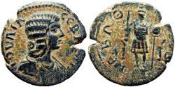 Ancient Coins - ARABIA, Rabbathmoba. Julia Domna. Augusta, AD 193-217, Stunning attractive bust.