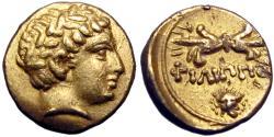 Ancient Coins - Kingdom of Macedon, Philip II AV Twelfth Stater. Pella, struck 345/2-340/36 BC.