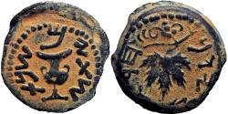 Ancient Coins - JUDAEA. First Jewish War. 66-70 CE. Well centered with full legend .