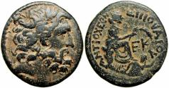 Ancient Coins - SELEUCIS and PIERIA, Antioch; P. Quinctillius Varus, Governor of Syria. Dated year 27 of the Actian Era (5/4 BC).
