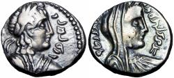 Ancient Coins - NABATAEA. Rabbel II, with his mother Shuqailat. AD 70/1-105/9.  Very rare.