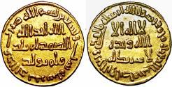 World Coins - ISLAMIC, Umayyad Caliphate. temp. al-Walid I ibn 'Abd al-Malik to Suleiman ibn 'Abd al-Malik. AH 86-99 / AD 705-717.