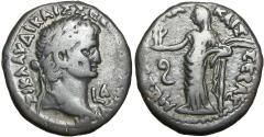 Ancient Coins - EGYPT, Alexandria. Claudius, with Messalina. AD 41-54.