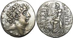 Ancient Coins - SELEUKID KINGS of SYRIA. Philip I Philadelphos. Circa 95/4-76/5 BC. Very Rare,.