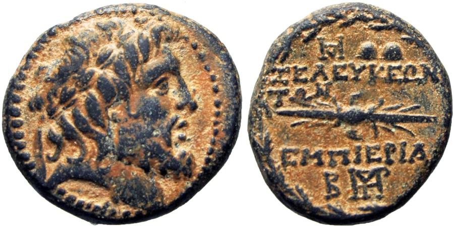 Ancient Coins - SYRIA, Seleukis and Pieria. Seleukeia Pieria. 2nd century BC. from the AF collection.