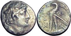 Ancient Coins - SELEUKID KINGS of SYRIA. Antiochos VIII Epiphanes (Grypos). 121/0-97/6 BC. Askalon mint.