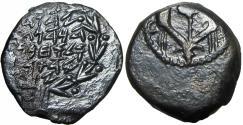 Ancient Coins - Judah Aristobulus I (Yehudah), 104 - 103 B.C.