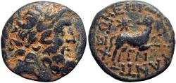 "Ancient Coins - The ""Star of Bethlehem Coin"" , 13-14 A.D., Lovely and bold example !"