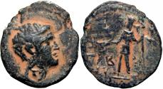 Ancient Coins - SYRIA, Decapolis. Nysa-Scythopolis. Marcus Licinius Crassus. Proconsul, 54-53 BCE. Only 8 specimens known to Barkay.