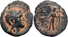 Ancient Coins - SYRIA, Decapolis. Nysa-Scythopolis. Marcus Licinius Crassus. Proconsul, 54-53 BCE. Only 8 specimens known to Barkay.