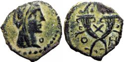 Ancient Coins - NABATAEA. Aretas IV . 9 BC-AD 40. Celebrating the end of Joint rule, historicaly important coin.