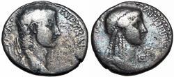 Ancient Coins - SYRIA, Seleucis and Pieria. Antioch. Gaius (Caligula), with Agrippina Senior. AD 37-41.