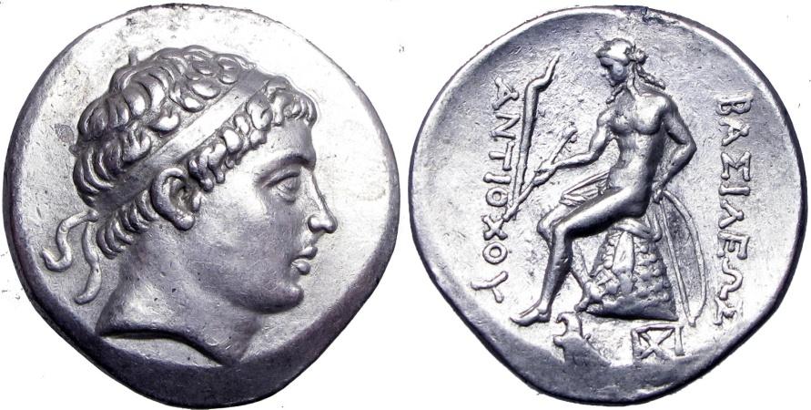 227 BC