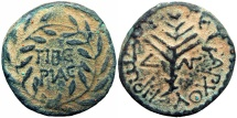 Ancient Coins - JUDAEA, Herodians. Herod III Antipas. 4 BCE-39 CE., Finally a lovely example !!!!